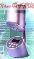汇分JYQ-IV FKC-1型压缩空气浮游菌采样器