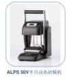 Thermo AB-1443A-HUD  ALPS 50 V半自动热封仪 ALPS 50 V-Manual Heat sealer