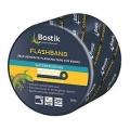 Evo-Stik Flashband 10mx225mm  22704灰色胶带