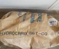 HYDROCARB 95T 25KG包装