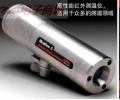 美国IRCON爱光MODLINE 5G-2024红外测温仪