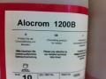 ALOCROM 1200 POWDER BRUSH KIT 1KG包装