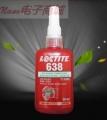 LOCTITE 638 50ML瓶装 (MoD),符合AFS-1737A