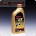 EXXON ELITE OIL 20W/50 1USQ包装 SAEJ1899