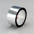 "3M™聚酯薄膜胶带850,银色 1""X 72YD"