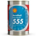AEROSHELL TURBINE OIL 555 1USQ包装,DOD-PRF-85734A OX26 DEF/STAN91-100/2