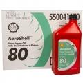 AEROSHELL PISTON OIL 80 1USQ包装,J-1966 SAE40 OM170
