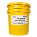 AEROSHELL PISTON OIL 120 55USG包装