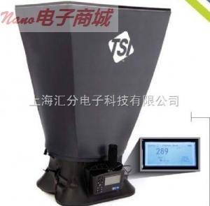 TSI 801209罩体套件体406mm x 406mm(16英寸*16英寸)