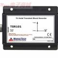 MadgeTech迈捷克 Shock101-50-EB振动记录仪 配软件和连线型号(IFC200)