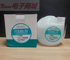 Fomblin® M系列 M03全氟聚醚润滑油脂 1KG