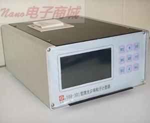 苏净Y09-310H 高浓度粒子计数器