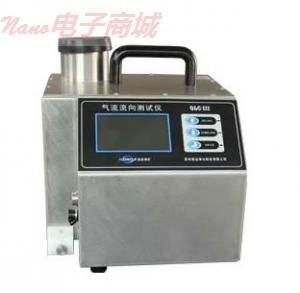 汇分气流流形测试仪 QLC-III
